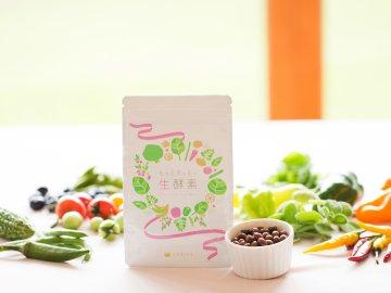 もっとすっきり生酵素と野菜の写真