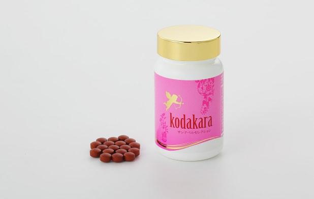 Kodakaraの効果が知りたい!気になる口コミを調べました。