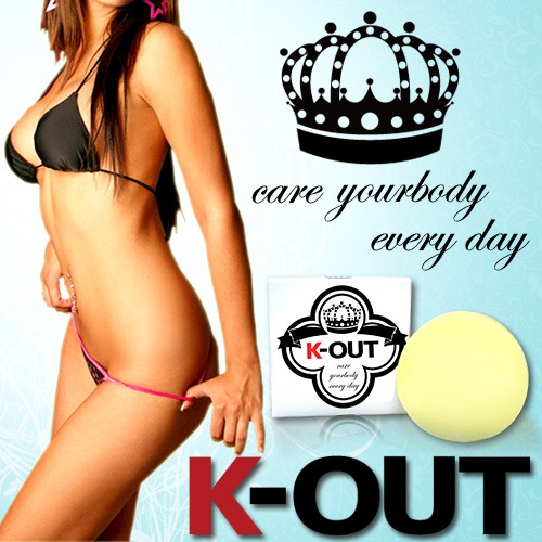 K-OUT(ケーアウト)口コミ、評判、効果まとめました!