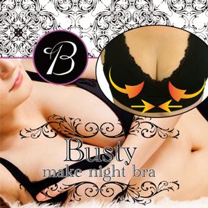 バスティーメイクナイトブラを着けた女性の胸元