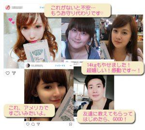 ピュアスリミーを使用した5名の顔写真