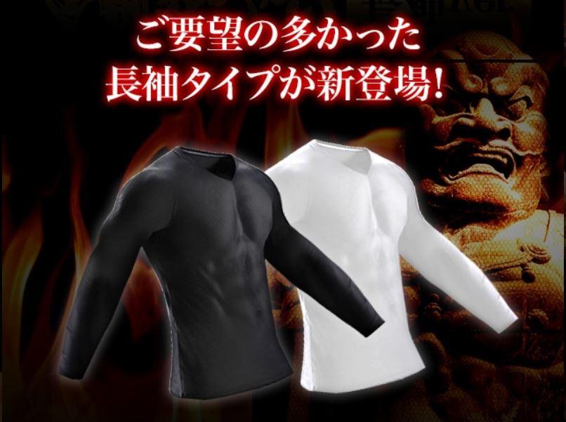金剛筋シャツ 長袖