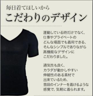 金剛筋シャツでこだわっている部分の写真