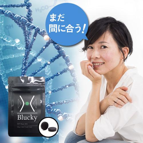 ブラッキー_商品と女性が写っている画像