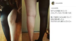 マジカルジュエリーレッグ_SNS①