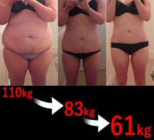 バンバンビー_痩せる女性画像1
