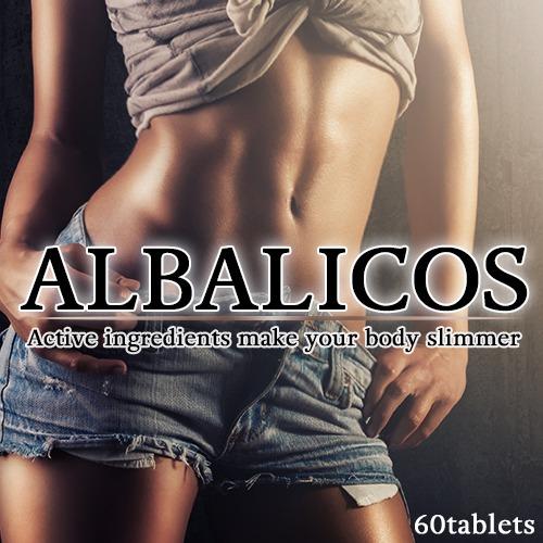 アルバリコスじゃ体脂肪は減らない?ネット上の口コミや評判を徹底リサーチ♪サプリの効果もじっくり調べてみたわよ!