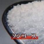 希少糖の写真