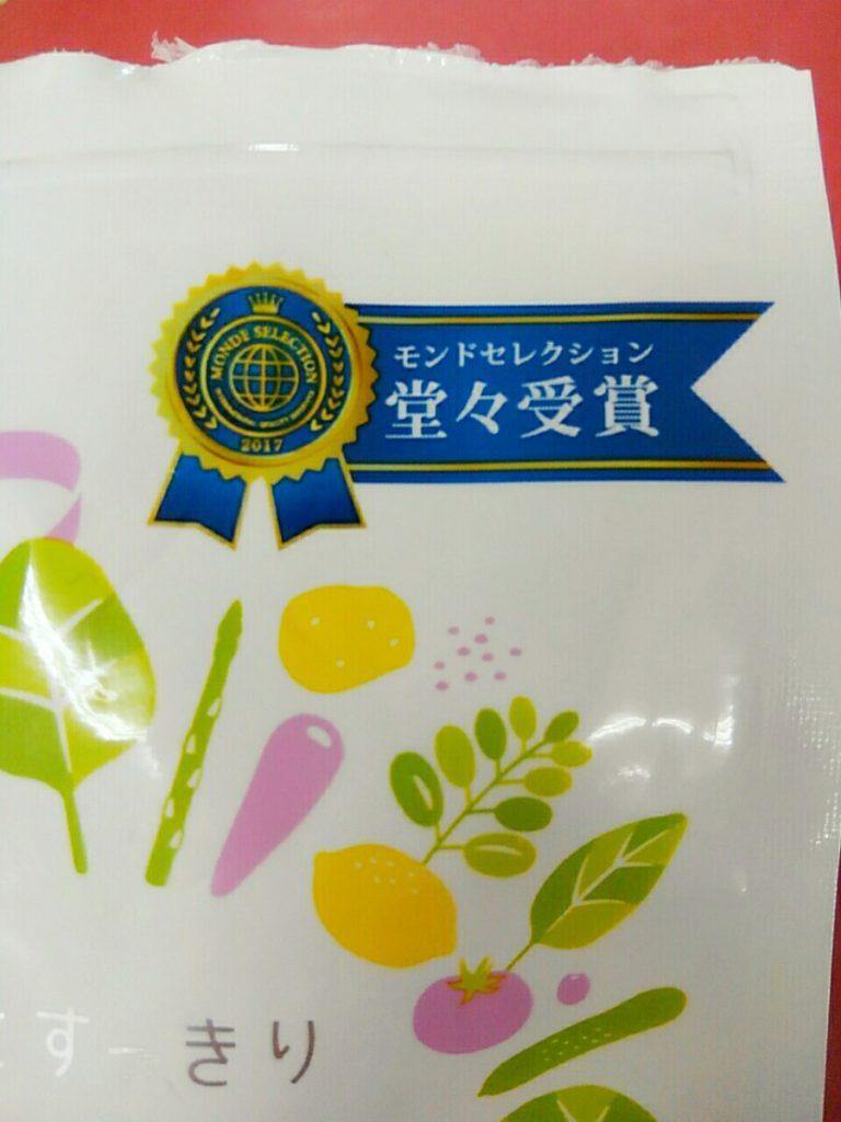 もっとすっきり生酵素のモンドセレクション受賞リボン