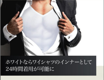 ビジネスシーンで金剛筋シャツを着ている男性