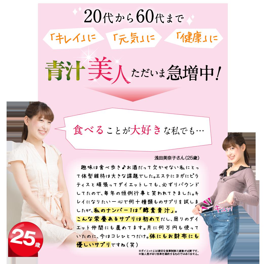 20代から60代まで