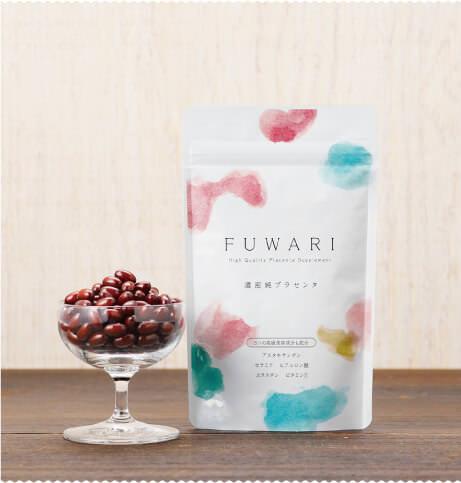 「フワリ(FUWARI)」効果の嘘が発覚!?口コミで評判の美容プラセンタサプリでシミ・シワ・くすみが消えないのか私が確かめた!ふわりで副作用?