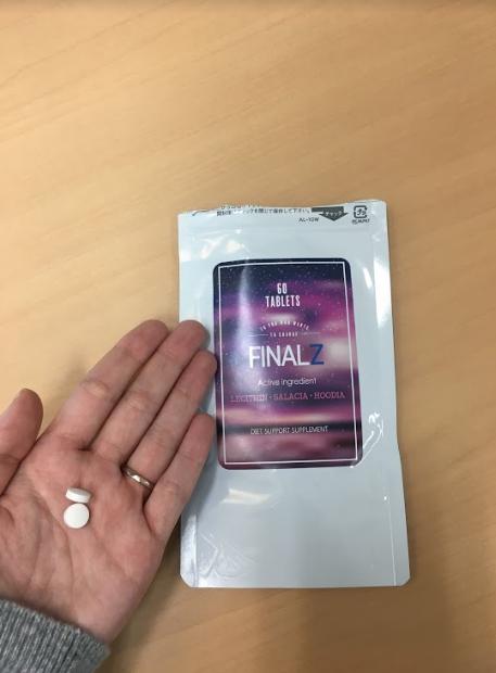 ファイナルZ_錠剤サイズ