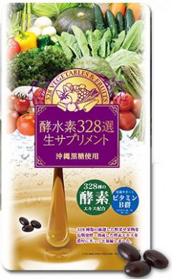 酵水素328生サプリメント
