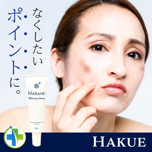 ハクエ_商品画像