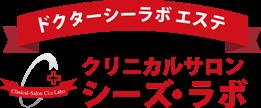 黒汁(KUROJIRU)の年代別の効果は!?年代別口コミをリサーチ!1番効果のあった年代は……