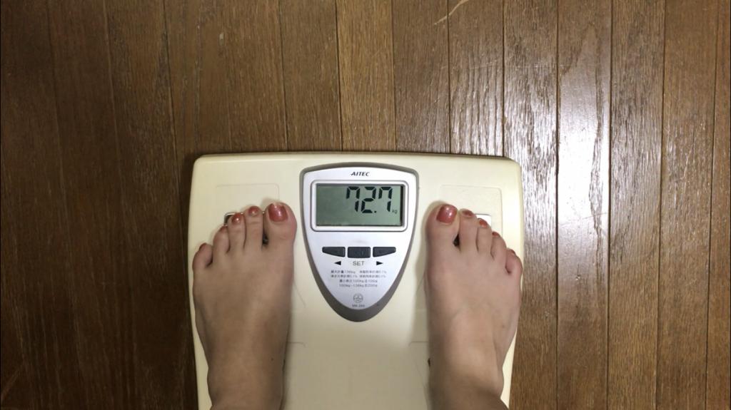 体重 1ヶ月