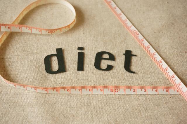【2週間で-5kg】短期間ダイエット完全攻略プラン!食事や運動、ダイエットサプリをフル活用!最短で健康的に痩せたい人必見!