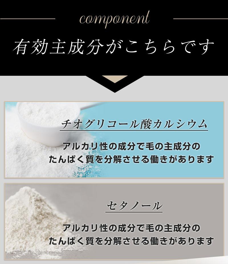ビダンザロジック成分