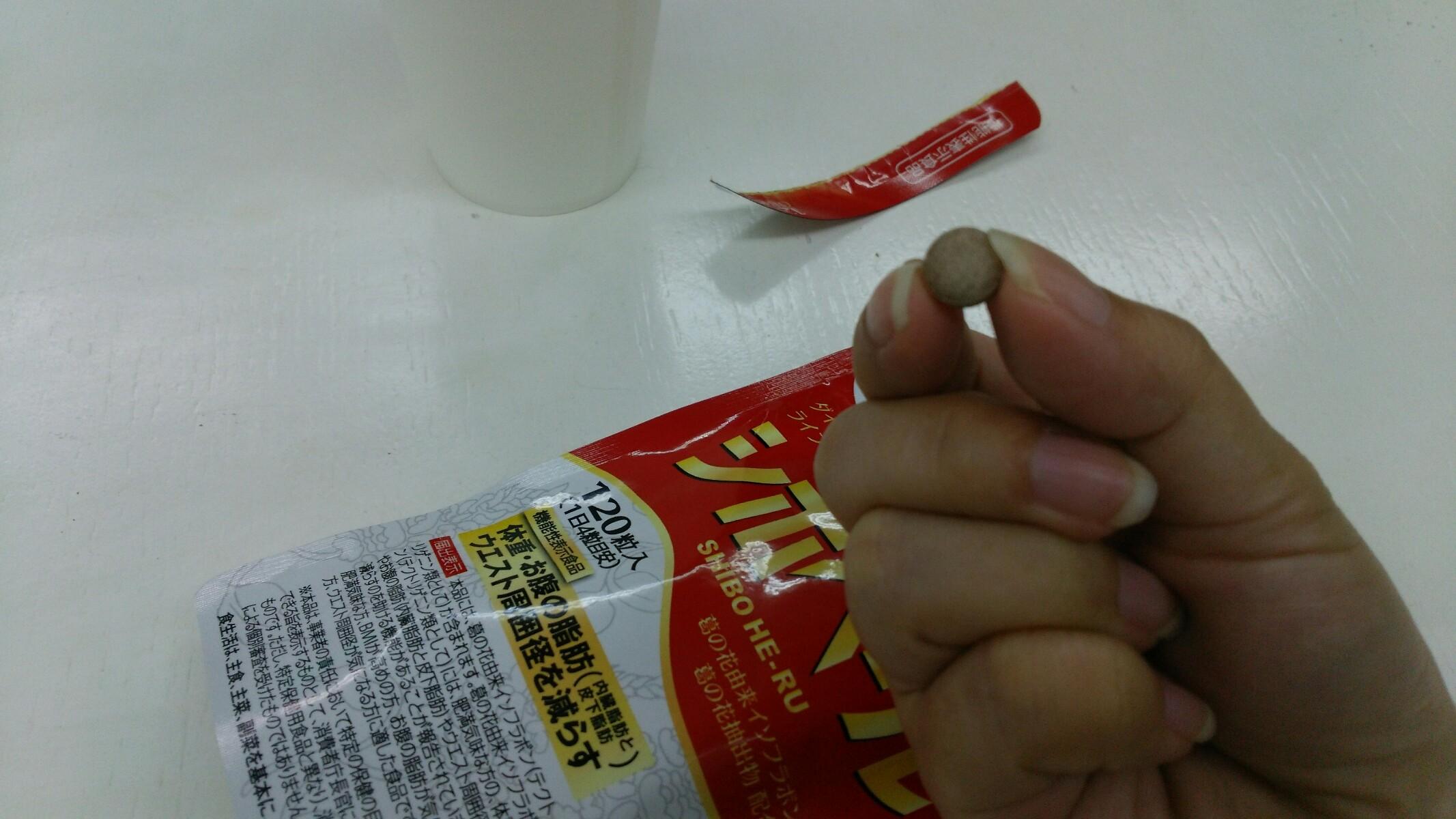 シボヘール実食粒のサイズ