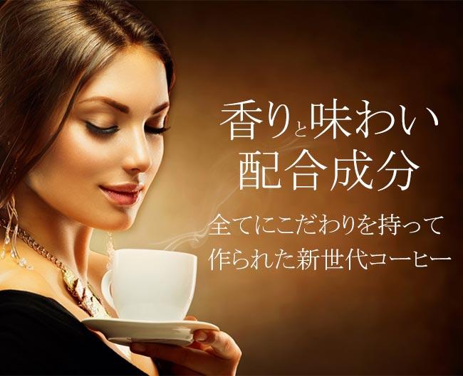 チャコールバターコーヒーで美味しくダイエット☕効果、口コミ、評判など要チェック!!