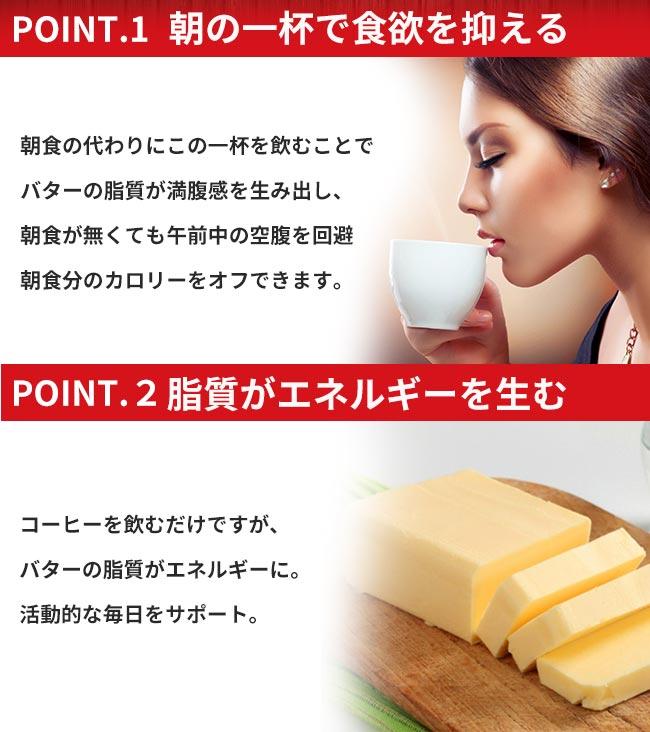 チャコールバターコーヒー 商品イメージ