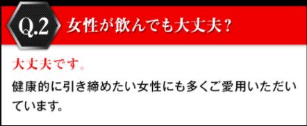 鍛神_質問