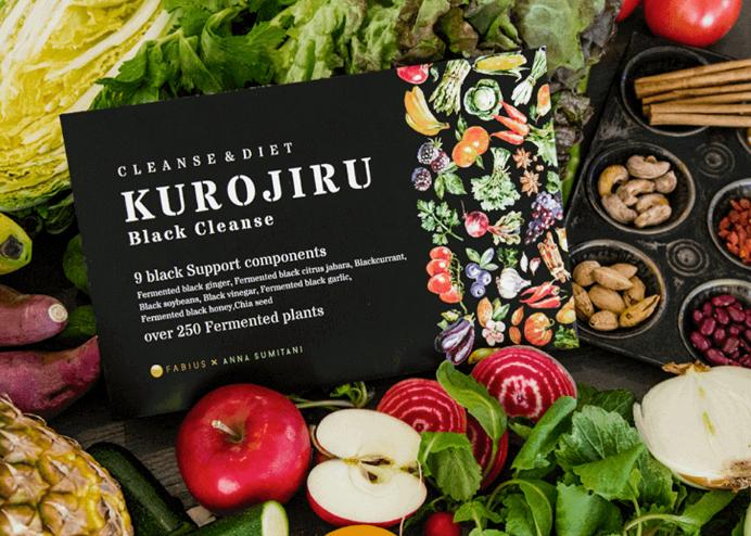 黒汁(KUROJIRU) 果物
