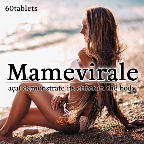 効率よく脂肪を落とすならマメビレール!気になる効果と口コミ評判を徹底的に調査しました!