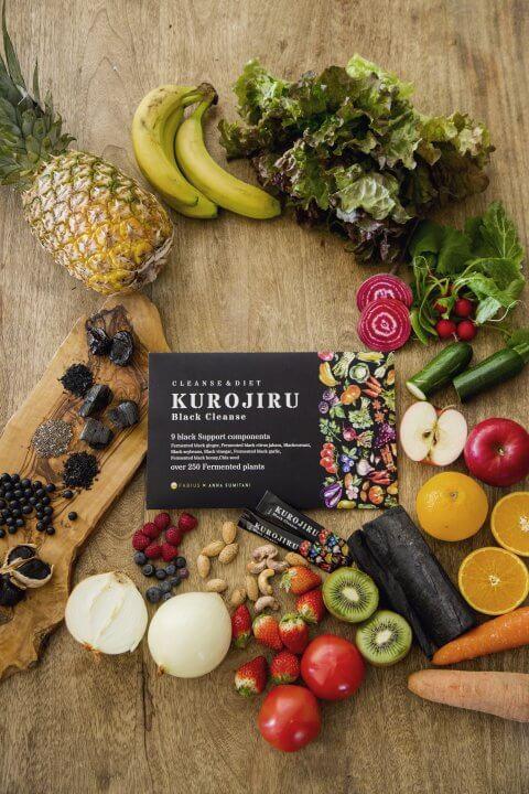KUROJIRUの商品画像