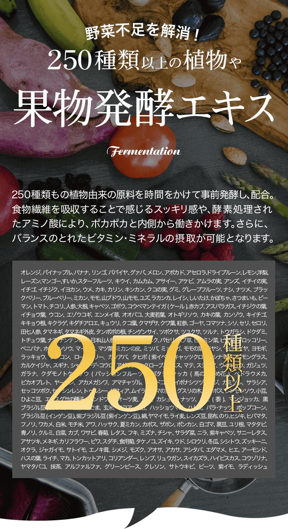 KUROJIRUの成分4