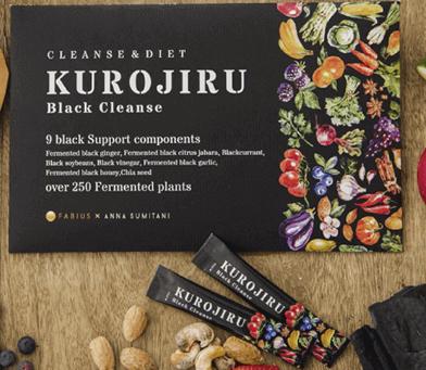 黒汁(KUROJIRU)の悪い口コミを大公開!効果なしの声がたくさんありました!成分・原材料を詳しく解説しています!