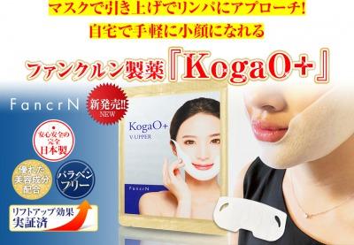 KogaoO+