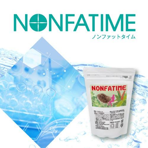 ノンファットタイム(nonfatime)の効果は嘘だった!?実際に飲んで確かめてみました!副作用やSNSでの実際の評判も公開しています!