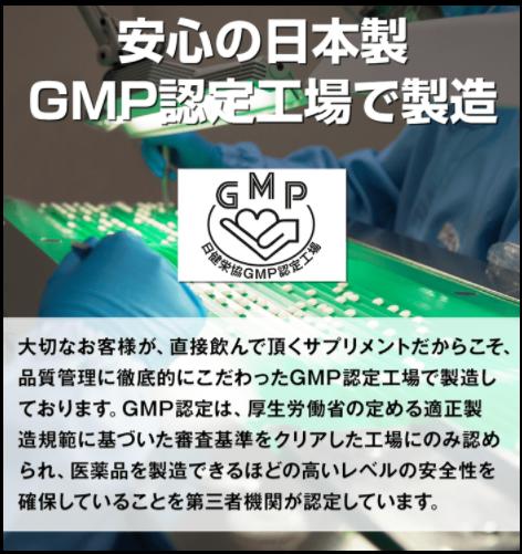 鍛神_工場