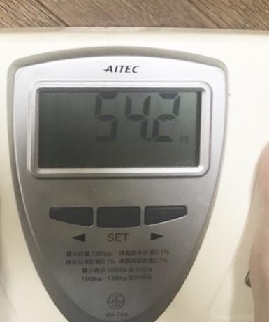 体重54.2