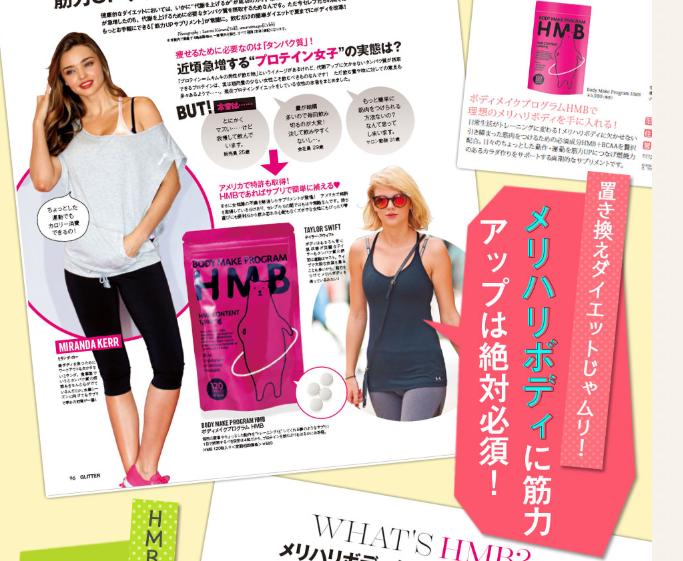 merihari magazine
