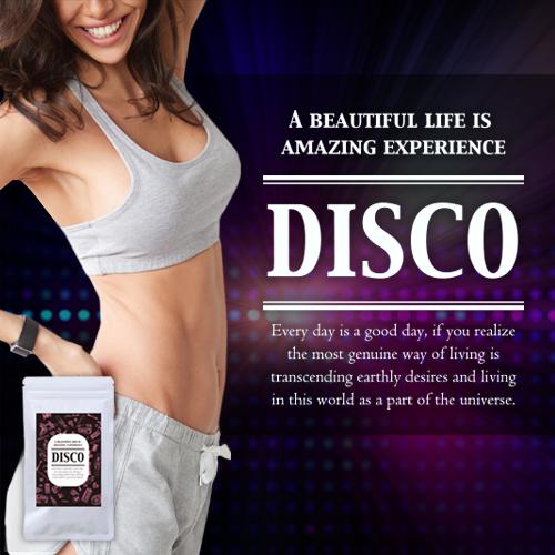 ディスコ(DISCO)を実際に使用した方の口コミや評判を大暴露!実はダイエット効果は無かった?